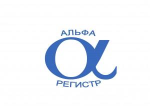 alfa_registr_logo2-300x212